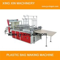 Multiple lines bottom sealing bag making machine