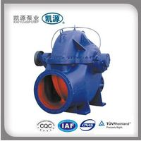 KYSB china Double Suction split case Centrifugal Pump large flow