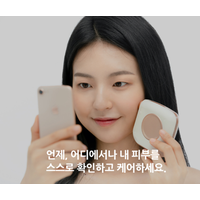 AI Skin Master in my hand, Beauty device thumbnail image