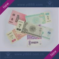 security event ticket printing