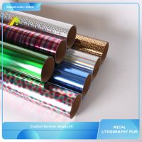 wholesale htv Hard foil vinyl sheet electroplate PET heat transfer vinyl factory Metal holographic S thumbnail image