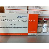 EPO (Erythropoietin) (3000IU/vial ,5vial/kit)