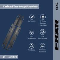 Full Carbon Fiber Scoop Strecher - EB - SCS2