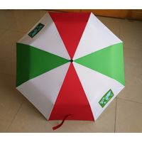 Advertising Umbrella,Promotional Umbrella