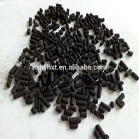 8-30 mesh Granular Activated carbon price per ton for industrial thumbnail image