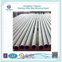 Metalized cold rolled seamless stainless steel tube thumbnail image