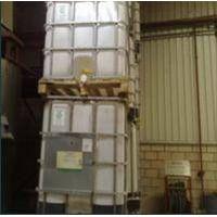 Industry grade Phosphoric acid (PA)