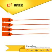 Cash bag safety seal for fire extinguisher pull tight plastic seals