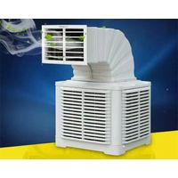 Industrial evaporative air cooler with CE certificate