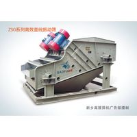 high screening efficiency stone vibrating sifter machine