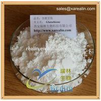 Pharmaceutical antidote and liver protection Glutathione powder thumbnail image