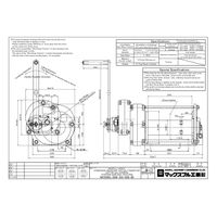 Steel Hot Dip Galvanizing Rotating Hand Winches: Model GM-30-GS-SI (3,000kgf) thumbnail image
