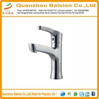 Brass single handle basin faucet BS-KF201503