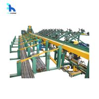 Rebar Cutting Machine thumbnail image