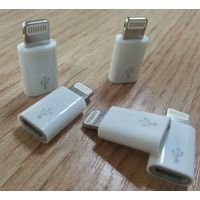 Sell USB to lighting cable for apple newest thumbnail image