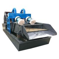 high efficiency sand washing machine aggregate washing and dewatering
