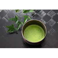 All-Purpose UJI Matcha thumbnail image