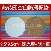 Blank sublimation cork coasters mugpad cup pad mat thumbnail image