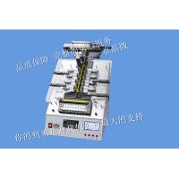 Multi tube installed automatic recording machine (four position)