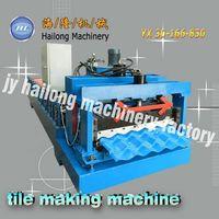 glazed roof tile making machine thumbnail image