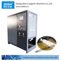 sida factory ce approved dry ice block maker machine kbk-100 thumbnail image