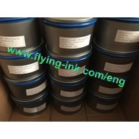 Sublimation litho transfer printing ink thumbnail image