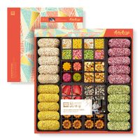 Changpyeong Hangwa (Korean Traditional Confectionery) Set 288g