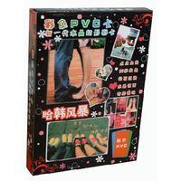 NEW PVC Heart Shape Card 50 SHEETS A5 thumbnail image