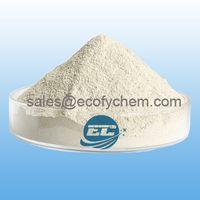 Ferrous Sulfate Monohydrate FeSO4·H2O Fertilizer/ Water Treatment