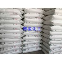 Industrial Grade  Ammonium Chloride(99.5%)