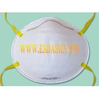Safety Face Mask ET-SFM952 thumbnail image