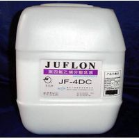 PTFE dispersion emulsion