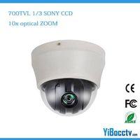 CCTV cameras/ mini PTZ speed dome camera China factory - yibocctv.com