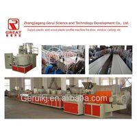 Wood and plastic producing machine thumbnail image