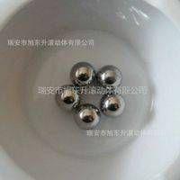 ASIS  1045 Carbon steel ball thumbnail image