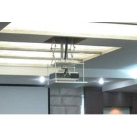 CHUANGD Ceiling Projector Lift