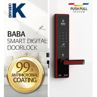 Smart card door lock BABA-8300 Swipe Card Electronic Handle Door Lock thumbnail image