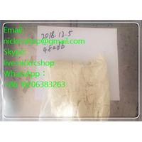 Buy Strong 4FADB,4fadb from reliable supplier