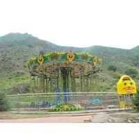 Theme Park Interesting Swing Carousel thumbnail image