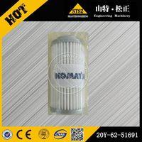 PC200-8 filter  20Y-62-51691
