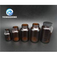 wide mouth brown flint glass tablet bottles with aluminum or plastic cap thumbnail image