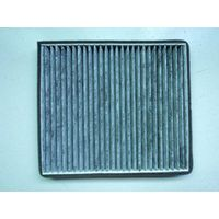 Cabin Filter For Chery A21-8107910
