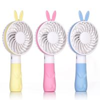 USB Mini Fan blue rabbit