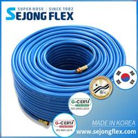 Ginseng hose thumbnail image
