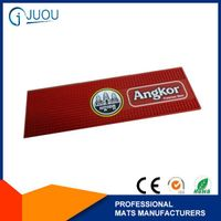 Branded logo rubber beer bar mats