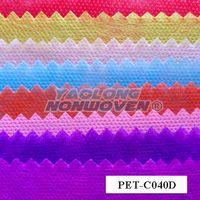 Spunbond nonwoven fabrics(PET nonwovens)