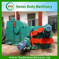 high quality wood chipper machine /wood chipping machine for sale