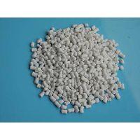 Non Carrier Calcium Carbonate Masterbatch thumbnail image