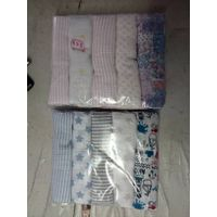 the Second Cotton Diapers thumbnail image