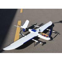 Mapping Surveying 2000mm Wingspan VTOL Fixed Wing LiDAR Drone